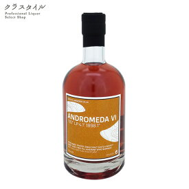スコッチ ユニバース アンドロメダ VI ANDROMEDA VI 700ml 59.4% アードモア ハイランド スコッチ ウイスキー シングルモルト