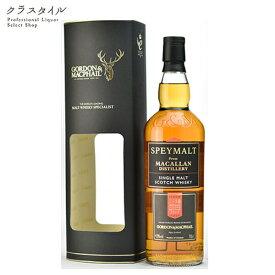 スペイモルト フロム マッカラン 1998 -2017 700ml 43% ゴードン&マクファイル スコッチ スペイサイド ウイスキー