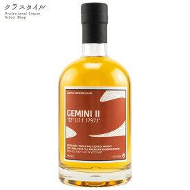 スコッチ ユニバース ジェミニ II GEMINI II 700ml 57.6% アンチルフィルタード グレンギリー と思われる シングルモルト スコッチ ハイランド ウイスキー シングルカスク バーボンバレル