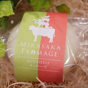 モッチーズ 80g チーズ 日本 国産 広島 三良坂フロマージ ソフトチーズ ナチュラルチーズ セミハード 牛乳