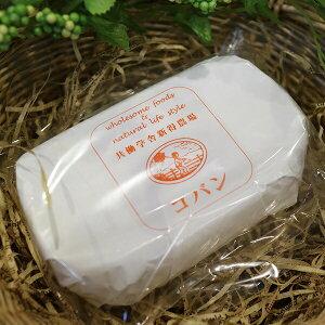 コバン 北海道 150g チーズ 日本 国産 白カビ ホワイトチーズ 牛乳