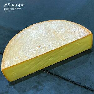 ラクレット ハーフカット チーズ ハードタイプ 共働学舎 牛乳 国産 ナチュラルチーズ