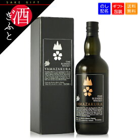 【ウイスキー ギフト】 山桜 ウイスキー 黒ラベル 化粧箱入り 700ml 40% お酒 プレゼント 贈り物 誕生日 お礼 お祝い ジャパニーズ ウィスキー