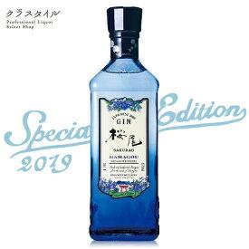 桜尾 ジン ハマゴウ 2019 SAKURAO GIN HAMAGOU 中国醸造 700ml 47% スピリッツ 広島 数量限定 さくらお はまごう