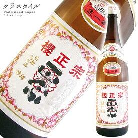櫻正宗 焼稀 生一本 櫻正宗 兵庫県 日本酒 純米 1800ml 1本