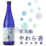 賀茂鶴やわら香純米720ml賀茂鶴酒造夏限定日本酒広島1本