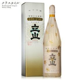 銀嶺立山 純米吟醸 化粧箱入り 1800ml 立山酒造 富山県