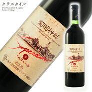 島根ワイナリー葡萄神話スペリュール赤720ml【赤ワイン日本ワイン国産メルロビジュノワールミディアム】
