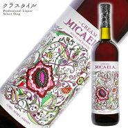 バロンミカエラクリームシェリー酒スペインシェリー白ワイン甘口750ml17.5%