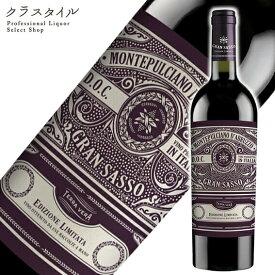 グラン サッソ モンテプルチアーノ ダブルッツォ 750ml イタリア 赤ワイン ワイン ミディアムボディ アブルッツォ お得 デイリー 宅飲み