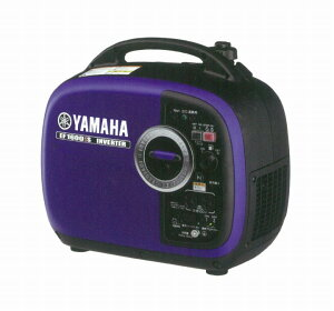 【送料無料、代引き不可】 発電機 ヤマハ インバーター発電機 EF1600IS 出力1.6KVA(非常用/防災/軽量/エコ/アウトドア/レジャー)