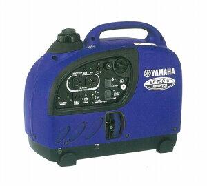 【送料無料、代引き不可】 発電機 ヤマハ インバーター発電機 EF900IS 出力0.9KVA(非常用/防災/軽量/エコ/アウトドア/レジャー)