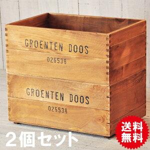収納木箱『アンティーク風ウッドボックス2個セット』ポテトボックスワイン木製gd