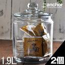 アンカーホッキング社 ストレートジャー 【2個セット】「ガラスジャー 1.9L」