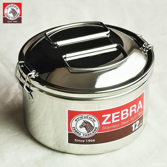 zebra(ゼブラ)ステンレス ランチボックス/弁当箱 丸型 12cm