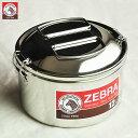 zebra(ゼブラ)ステンレス ランチボックス 丸型 12cm 弁当箱/直火OK アウトドア