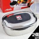 【2個セット】zebra(ゼブラ)ステンレス ランチボックス 16cm 弁当箱/直火OK アウトドア
