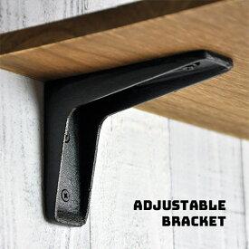 棚受け金具「Rustic shelf brackets」1個 /アンティーク 棚受け DIY用 L字 ブラケット