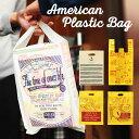 かわいいレジ袋『おすそ分け袋』 /ビニール袋【2種類までメール便発送可】