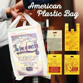 かわいいレジ袋『おすそ分け袋』お試しバラ売り /ビニール袋【3種類までメール便発送可】