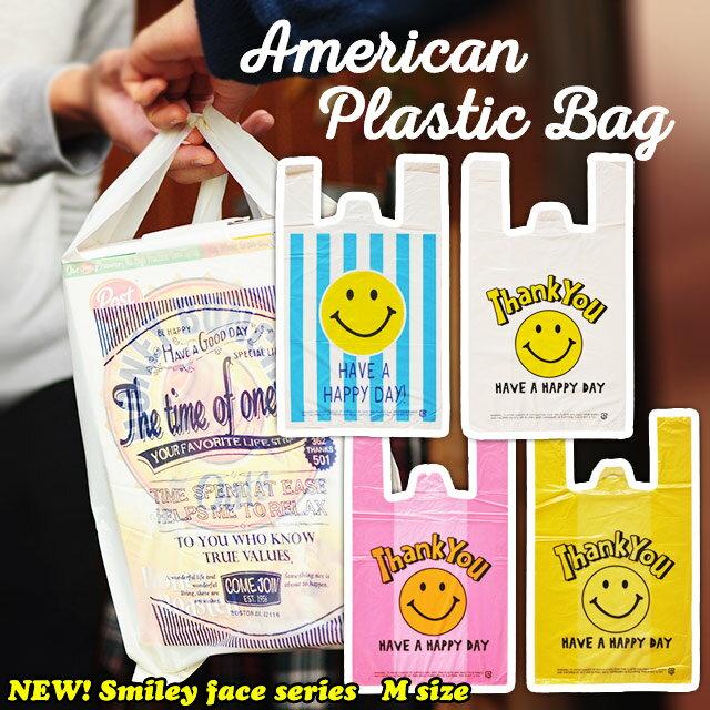 かわいいレジ袋『おすそ分け袋』 NEWスマイリーフェイス Mサイズ 4種 /ビニール袋