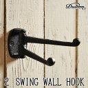 アンティーク アイアンフック 「2 SWING WALL HOOK」/dulton ダルトン 北欧風 フック 壁掛け