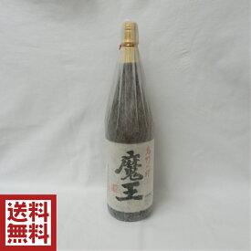 送料無料 名門の粋 魔王 1800ml 芋焼酎 白玉醸造 ※箱はついておりません