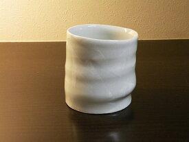 【砥部焼】幾何学模様 ロックグラス【陶彩窯】陶器 焼物 食器 グラス湯呑み 湯のみ 湯飲み【10】
