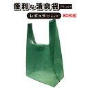 消臭 ゴミ袋 約10L 80枚組 日本製-取っ手付き 生ごみ袋 キッチン オムツ ペット におわない 脱臭 M SPP-10197