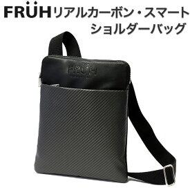 FRUH(フリュー)リアルカーボン・スマート・ショルダーバッグ‐黒 ブラック ショルダー バッグ イタリアンレザー 革製品 メンズ 日本製 GL038