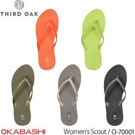 ビーチサンダル レディース OKABASHI THIRD OAK O-70001 Scout Women's オカバシ サードウォーク スカウト‐ビーサン 抗菌 防臭 防汚 ACA推奨 軽量 カラフル 快適 メタリック