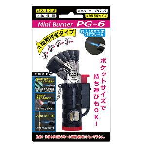 ペンギンライター ミニバーナーガス注入式 PG-6(4段階可変タイプ)‐ 安全ロック付き ガスライター キャンプ 着火 仏具 ライター 火おこし 炭 ろう付け 高温 小さい