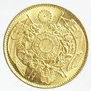 旧10円金貨 有輪 明治4年(1871)未使用 日本貨幣商協同組合鑑定書付
