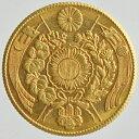 旧5円金貨 【明瞭ウロコ】明治3年(1870)極美品 日本貨幣商協同組合鑑定書付