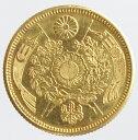 旧5円金貨(縮小) 明治6年(1873) 未使用 日本貨幣商協同組合鑑定書付