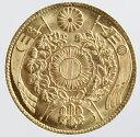 旧5円金貨 明治3年(1870)完全未使用 日本貨幣商協同組合鑑定書付