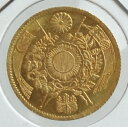 旧2円金貨 明治3年(1870)未使用 日本貨幣商協同組合鑑定書付