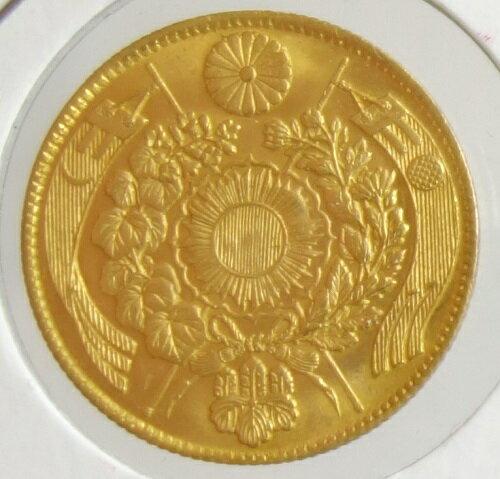 旧5円金貨【有輪】明治4年(1871)準未使用 日本貨幣商協同組合鑑定書