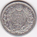 旭日10銭銀貨明治42年(1909)美品