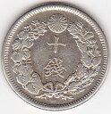 旭日10銭銀貨明治40年(1907)美品