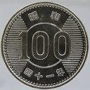 稲100円銀貨昭和41年(1966)未使用
