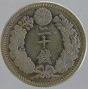 竜20銭銀貨 明治32年(1899)美品