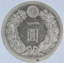 新1円銀貨 明治15年(1882)極美品