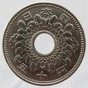 菊50円ニッケル貨 昭和39年(1964年)未使用