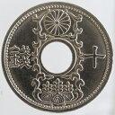 10銭ニッケル貨 昭和11年(1936)未使用