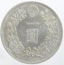 新1円銀貨(小型)明治29年(1896)美品+