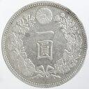 新1円銀貨 明治24年(1891)美品