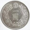 新1円銀貨 大正3年(1914)美品