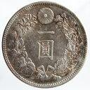 新1円銀貨 明治39年(1906)美品