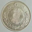 旧1円銀貨 有輪 明治3年(1879)極美品